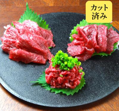 【菅乃屋】~日頃のご愛顧に感謝を込めて 肉の日スペシャル価格~