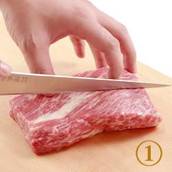 通販で馬刺し・馬肉をお取り寄せ(ギフト)お家で簡単美味しい馬肉と馬刺しの切り方案内