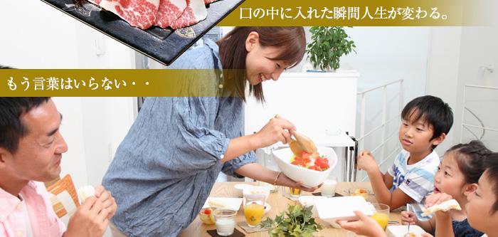 日本一の鮮馬刺しご賞味ください